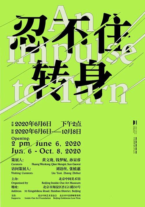 /uploads/image/2020/06/10/动情_海报_1209.jpg
